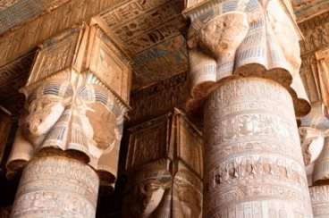 Egypt 2 - Undiscovered